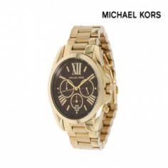 L'orologio Gold Donna della Michael Kors ha cassa e cinturino in acciaio gold lucido/satinato; movimento al quarzo; cronografo; quadrante marrone con indici egocentrici gold. Fondo in acciaio e vetro in minerale antigraffio.