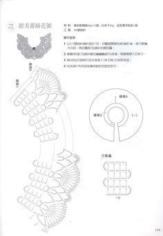 Hand Knitting 2013 -- 十分魅力领片编织 (2) - 紫苏 - 紫苏的博客