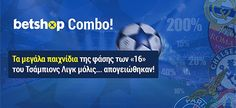 To combo του... Champions League - http://stoiximabet.com/combo-champions-league/ #stoixima #pamestoixima #stoiximabet #bettingtips #στοιχημα #προγνωστικα #FootballTips #FreeBettingTips #stoiximabet