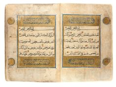 A monumental illuminated Qur'an | Egypt, Mamluk, second half 14th century