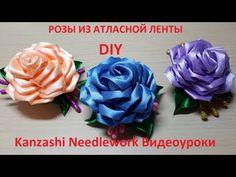 DIY Украшение на заколке Розы из атласной ленты в стиле Канзаши. Мастер-класс. - YouTube