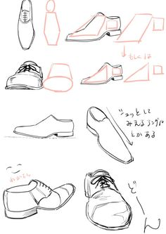 Drawing Tips Shoes Drawings Drawing Reference Poses, Drawing Skills, Drawing Tips, Anatomy Reference, Drawing Base, Figure Drawing, Shading Drawing, Charcoal Drawing, Poses References
