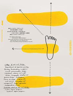 Daikoku Design Institute | PICDIT in // graphic design