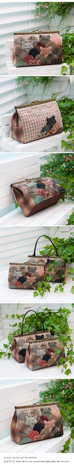 American quilt - Cat Frame Pouch]