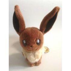 Pokemon Center 2013 Eevee Large 1:1 Size Plush Toy