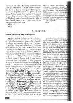 Контрольная по окружающему миру класс за четверть автор  Ответы по контрольной работе по обществу 7 класс а и кравченко