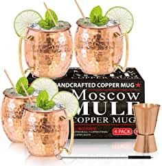 Hammered Copper Mugs, Solid Copper Mugs, Copper Moscow Mule Mugs, Copper Utensils, Best Moscow Mule, Moscow Mule Cups, Ginger Beer, Mugs Set, Safe Food