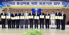 목포시, 청년취업활성화 위한 유관기관 업무협약 체결