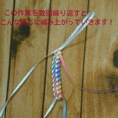 簡単!可愛い!初心者でも作れる!リボンレイ♪ | 生地、手芸用品のオカダヤ(okadaya)公式ショップブログ Friendship Bracelets, Crochet Necklace, Sewing, Fashion, Moda, Dressmaking, Crochet Collar, Fashion Styles, Sew