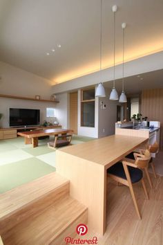 Stilvolles Esszimmer von 福田 康 紀 建築 計画 Japanese Modern House, Japanese Interior Design, Japanese Home Decor, Home Interior Design, Interior Architecture, Japanese Living Rooms, Muji Home, Bedroom Minimalist, Tatami Room