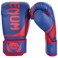eb2c780fe Venum Challenger 2.0 Boxing Gloves - Venum