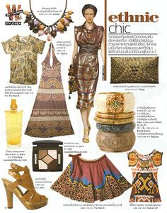 Pretty Young ♥♥: ETHNIC FASHION