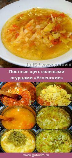 Vegan Recipes, Soup, Cooking, Recipes, Vegetarische Rezepte, Vegetarian, Amazing, Kitchen, Vegane Rezepte