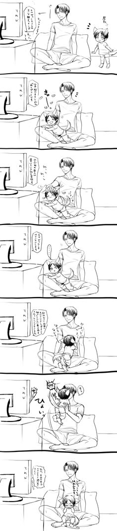 Levi and puppy Eren // AoT