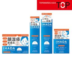 Japan Package, Medicine Packaging, Packing Boxes, Brand Packaging, Box Design, Package Design, Medical, Branding, Herb