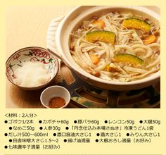 UDON http://allabout.co.jp/1/238564/1/product/238564.htm