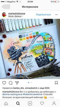 New travel art journal vacations ideas Bullet Journal Art, Bullet Journal Ideas Pages, Bullet Journal Inspiration, Journal Prompts, Marker Kunst, Copic Marker Art, Kalender Design, Journal Themes, Art Drawings Sketches