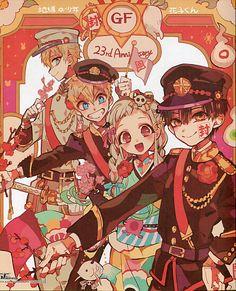 関連画像 Gon Anime, Manga Anime, Anime Art, Hanako San, Fanart, Anime Kawaii, Katana, Shoujo, Me Me Me Anime
