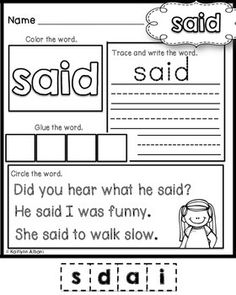 Sight-Word-Practice-Pages-FREEBIE-1500123 Teaching Resources - TeachersPayTeachers.com