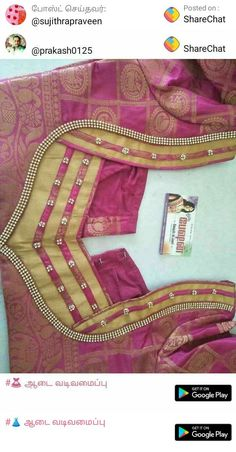 Blouse designs Patch Work Blouse Designs, Simple Blouse Designs, Stylish Blouse Design, Blouse Back Neck Designs, Silk Saree Blouse Designs, Traditional Blouse Designs, Designer Blouse Patterns, Designs For Dresses, Radha Rani