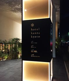 DFA Awards 2017 Merit Award - hotel kanra kyoto on Behance Wc Sign, Hotel Signage, Interior Columns, Interior Design, Design Interiors, Pillar Design, Wayfinding Signs, Sign Board Design, Sign System