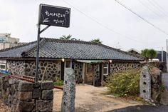 돌담집에서 구운 빵, 최마담네 빵다방@제주 Cafe Interior, Interior And Exterior, Travel Around The World, Around The Worlds, Jeju Island, House Restaurant, Space Architecture, Coffee Shop, Tours
