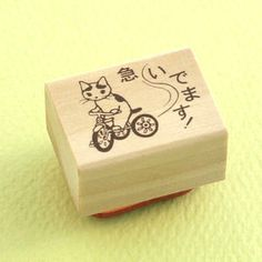 "Kawaii ""URGENT "" Cat Stamp - Planner - Scrapbook - Mailing -  Packaging decoration stamp. by niconecozakkaya on Etsy"