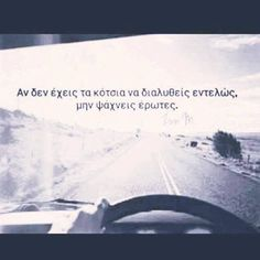 My Life Quotes, Quotes For Him, Words Quotes, Love Quotes, Sayings, Inspiring Quotes About Life, Inspirational Quotes, Greek Words, Quote Board