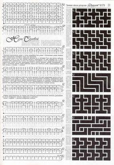 Photo from album & on Yandex. Crochet Quilt, Crochet Blocks, Tapestry Crochet, Filet Crochet, Crochet Motif, Crochet Stitches, Crochet Patterns, Crochet Diagram, Crochet Chart