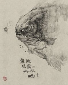 ArtStation - Big!big!fish!, Zhelong XU
