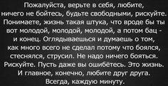 Фабрика Бизнеса Вконтакте. Страница №48