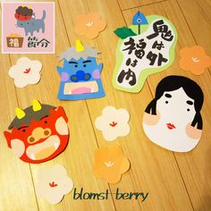 Origami, Berries, Snoopy, Character, Paper Folding, Origami Art, Lettering, Blackberry