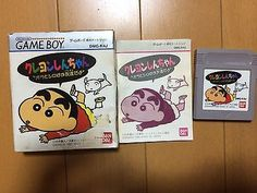 Crayon Shin Chan Game Boy Japan Bandai boxed set Nintendo