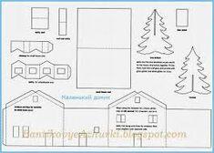 домик из картона своими руками шаблон - bagno.site