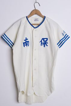 Love these vintage Japanese baseball jerseys!!