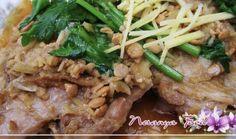 ไก่นึ่งเต้าเจี้ยว อร่อยระดับ ภัตตาคาร ❤️ Thai Cooking, Pork, Beef, Recipes, Kale Stir Fry, Meat, Rezepte, Food Recipes, Ox