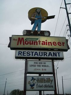 The Tennessee Mountaineer Restaurant in Church Hill, TN - specializing in HILLBILLY FRIED CHICKEN