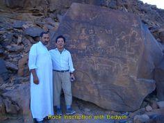Mt. Sinai Found