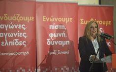 [News]: Φώφη Γεννηματά: Τέρμα οι σωτήρες | http://www.multi-news.gr/news-fofi-gennimata-terma-sotires/?utm_source=PN&utm_medium=multi-news.gr&utm_campaign=Socializr-multi-news
