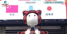 Pela primeira vez um robô fará atendimento em diversos idiomas em estação de trem do Japão.