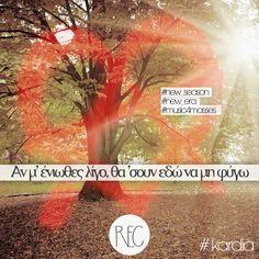 "REC - Καρδιά | ""Αν μ' ένιωθες λίγο, θα 'σουν εδώ να μη φύγω…"" #rec #new #single #kardia #lyrics #coming #soon #new_season #new_era #music4masses #Feelgood #pop #music"