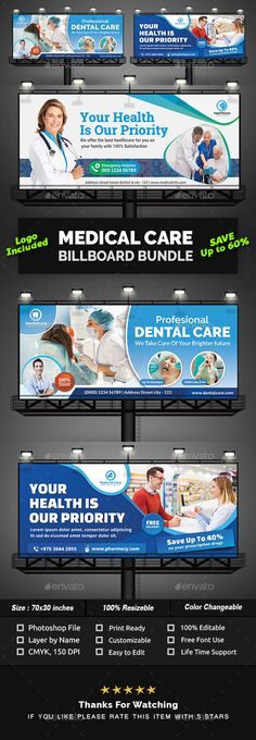 Buy Medical/Dental Care Billboard Bundle by Creative-Touch on GraphicRiver. These Medical Care Medical Health Care, Medical Dental, Medical Logo, Dental Care, Advertising, Ads, Sports Activities, Promote Your Business, Care About You