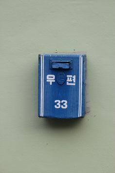 Postal Box in Pyongyang North Korea