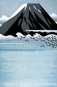 Ray Morimura by bertie Print Artist, Artist Art, Japanese Modern, Arte Digital, Japanese Artwork, Japanese Painting, Japanese Prints, Art Prints, Block Prints
