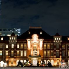 Instagram【photo.connect.jpn】さんの写真をピンしています。 《#instagood #instalike #photooftheday #photo #beautiful photography #一眼レフ#japan #igersjp #instalike  #nikon #夜景 #東京 #東京駅》