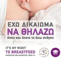 Η καλυτερη σπιτικη κρεμα μακραν για μωρα - Φόρουμ της ΕΕΕΓ (Ελληνική Εταιρεία Ενημέρωσης Γονέων)