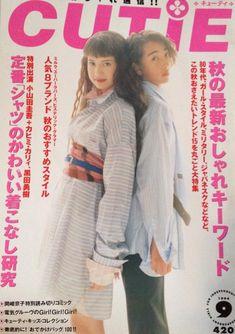 hinano yoshikawa CUTiE94.09 Arc, Magazines, Journals