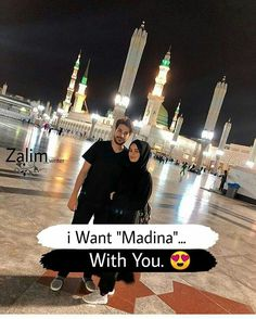In sha allah Best Couple Quotes, Muslim Couple Quotes, Cute Muslim Couples, Muslim Love Quotes, Couples Quotes Love, Love In Islam, Love Husband Quotes, Islamic Inspirational Quotes, Husband Love