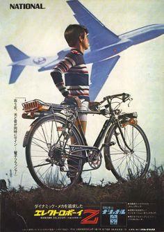 ナショナル自転車 Vintage Advertising Posters, Vintage Advertisements, Vintage Ads, Vintage Cycles, Vintage Bikes, Road Mountain Bike, Cool Bicycles, Mini Bike, Japanese Design