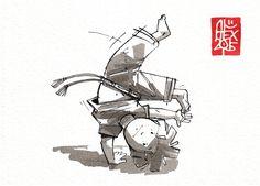 Illustration : Capoeira – 812 [ #capoeira #encre #illustration]